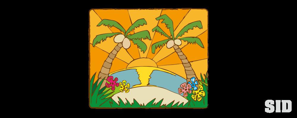 太陽が沈みかけるサンセットのイラスト