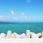 白いテトラポットと青い海