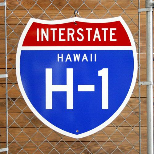 トラフィックサイン ハワイ州道H-1